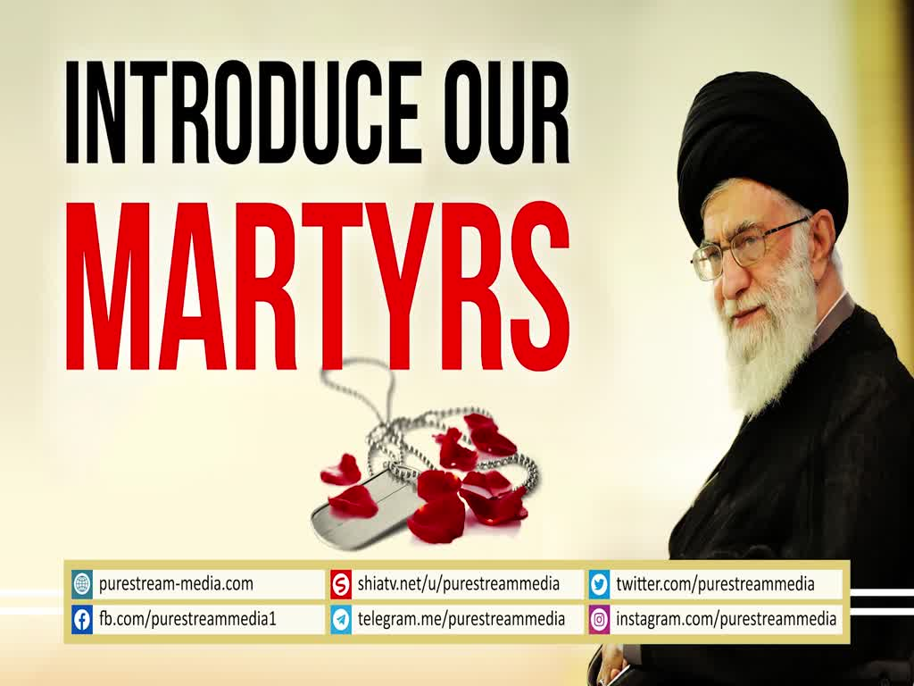 Introduce Our Martyrs | Imam Sayyid Ali Khamenei | Farsi sub English