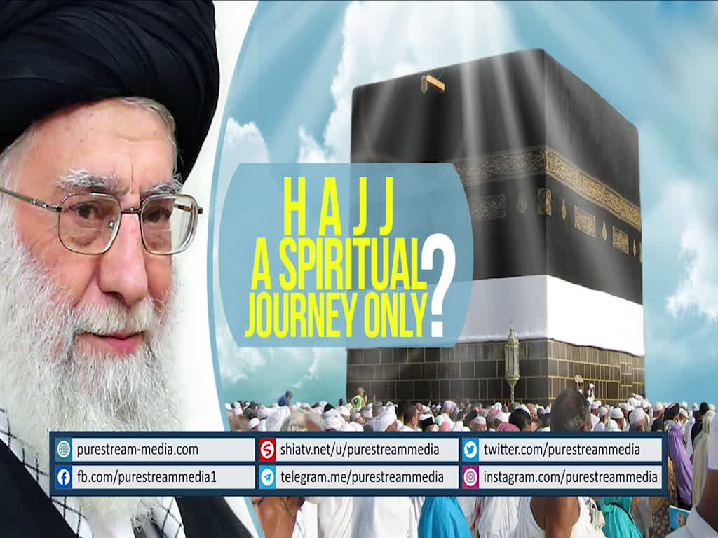 HAJJ: A Spiritual Journey ONLY? | Farsi sub English