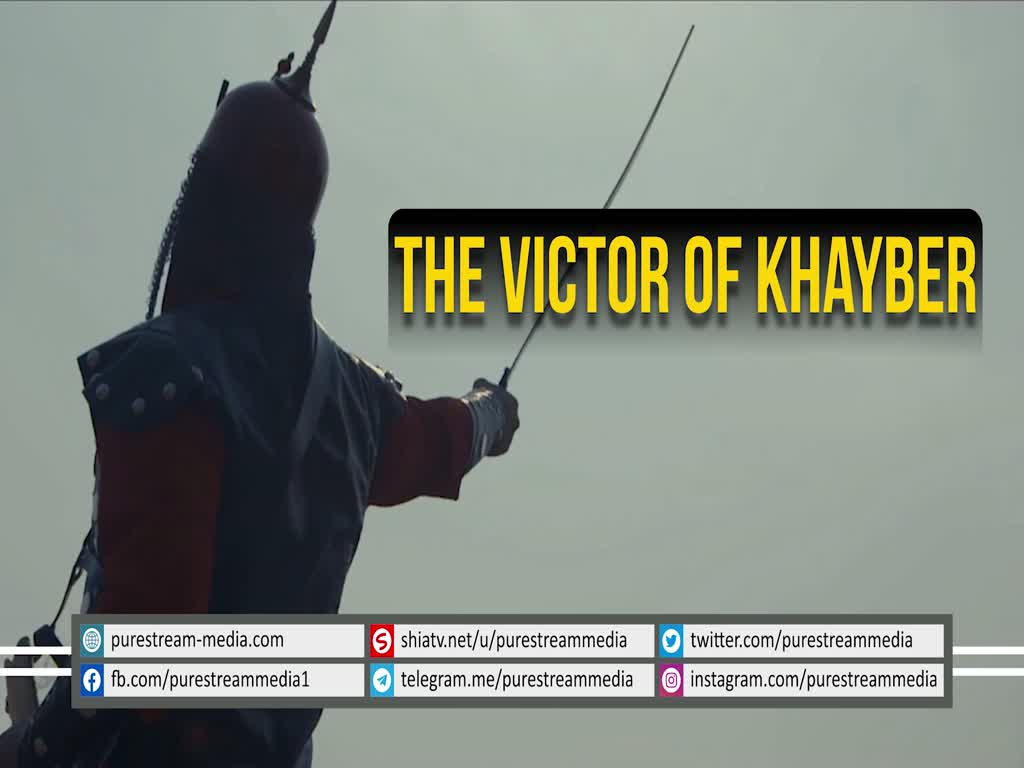 The VICTOR of Khayber | Unique Poetry | Farsi Sub English