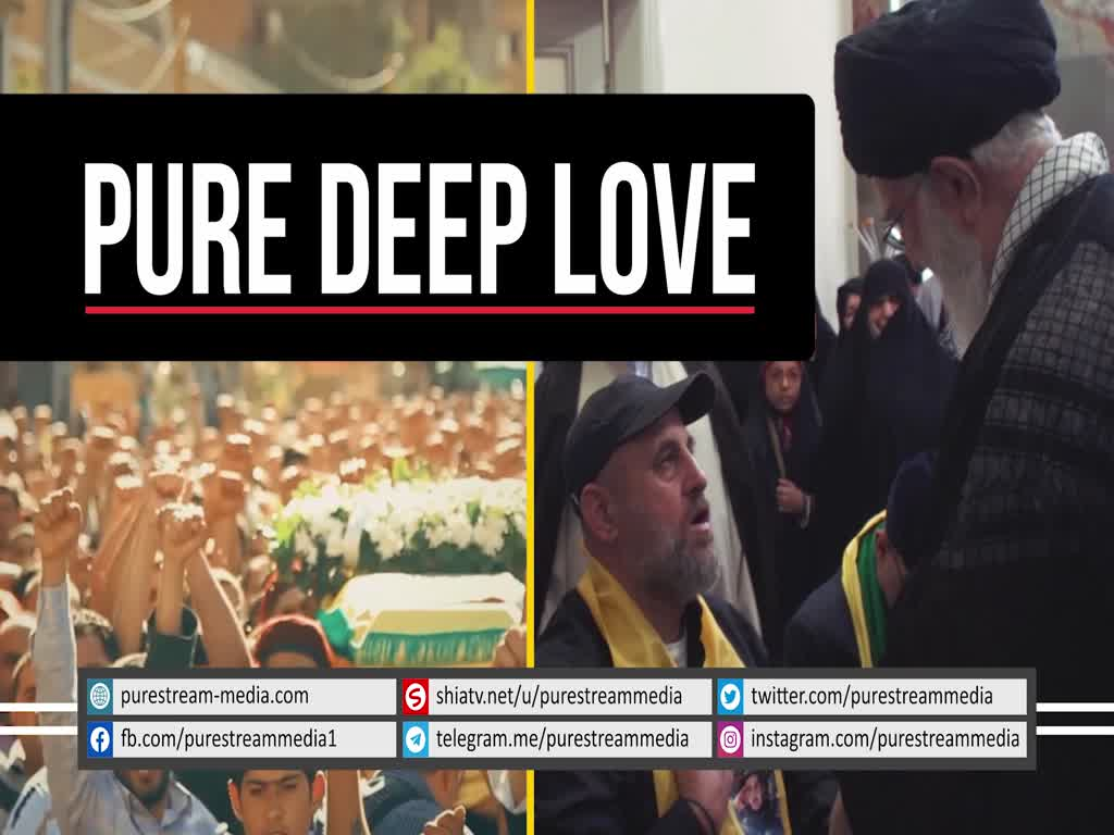 PURE DEEP LOVE | Must Watch! | Arabic sub English