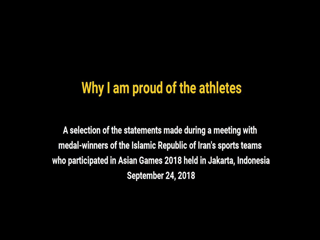 [Clip] Ayatollah Khamenei: Enemies would bribe referees to prevent Iranian athletes' victory - Farsi sub English