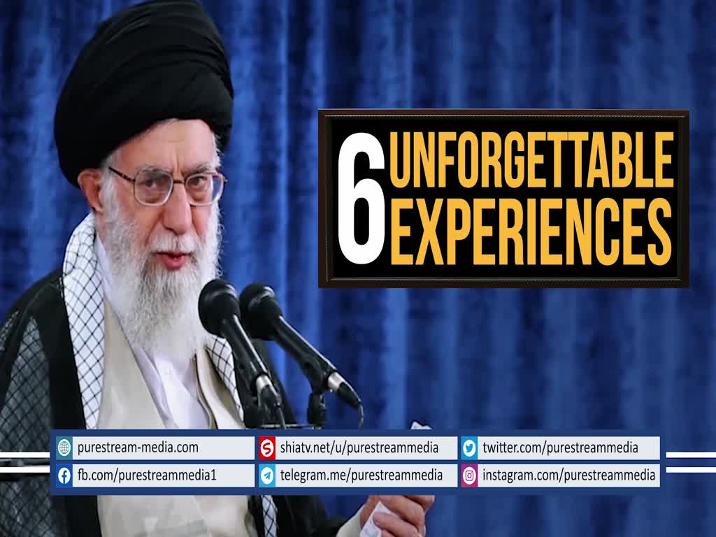 Six Unforgettable Experiences | Leader of the Islamic Revolution | Farsi Sub English