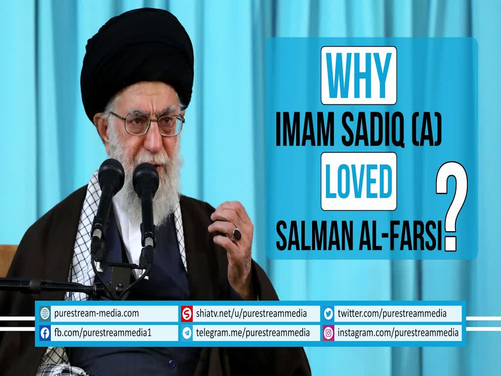 Why Imam Sadiq (A) loved Salman al-Farsi? | Farsi Sub English
