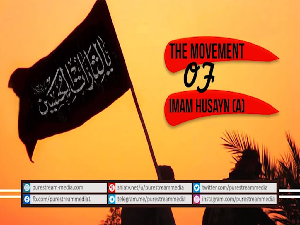 The Movement of Imam Husayn (A) | Ayatollah Khamenei - Farsi Sub English