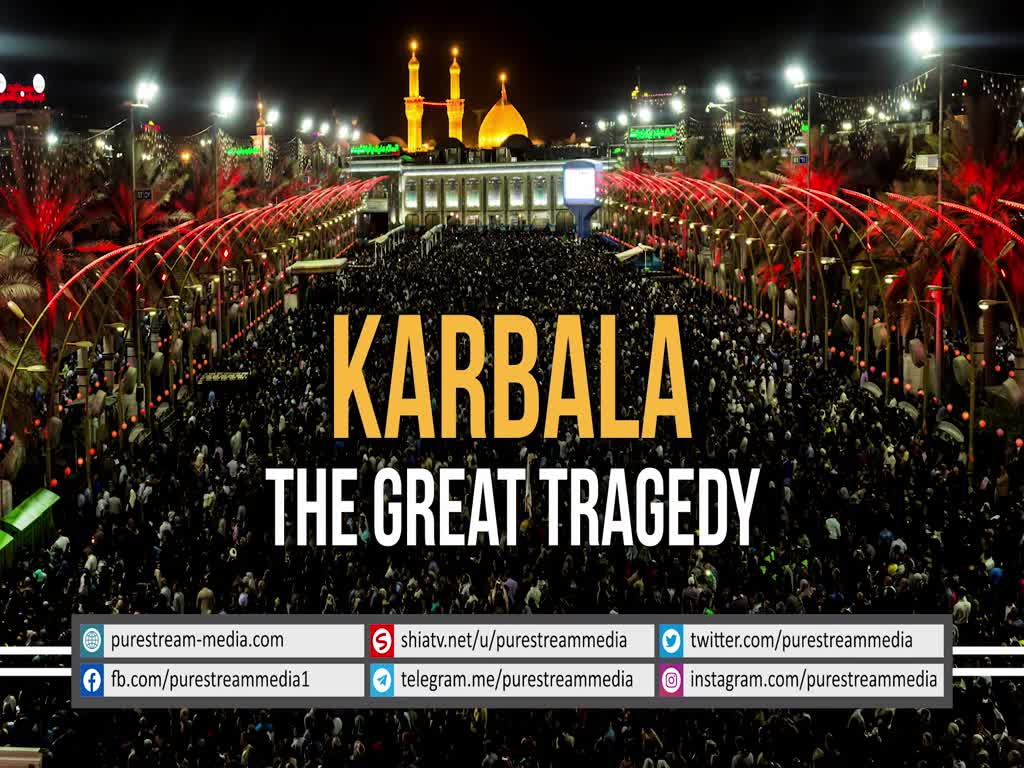 🎦 KARBALA: The Great Tragedy | Ayatollah Khamenei | Farsi Sub English