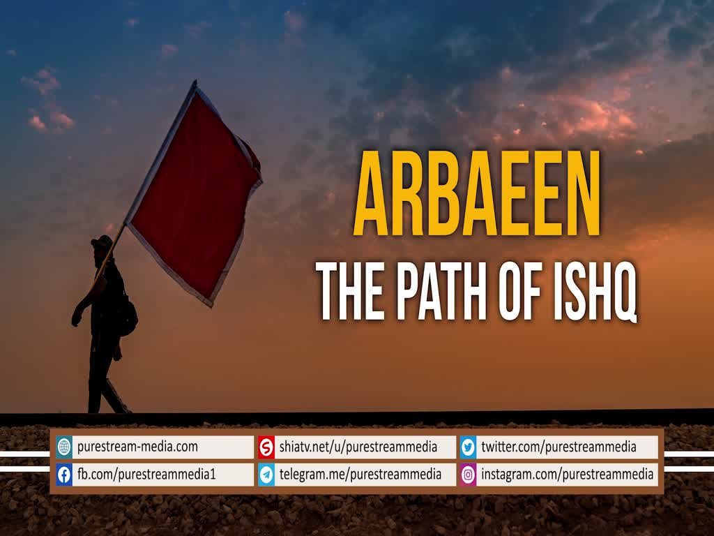 ARBAEEN: The Path of Ishq | Ayatollah Khamenei | Farsi Sub English