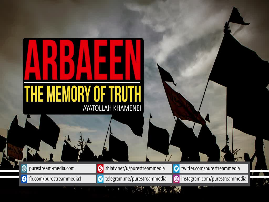 ARBAEEN: The Memory of Truth | Ayatollah Khamenei | Farsi sub English