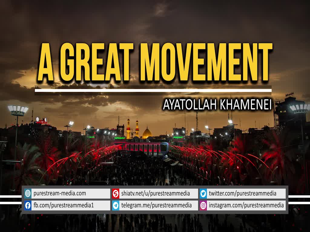 ARBAEEN: A Great Movement | Ayatollah Khamenei - Farsi Sub English