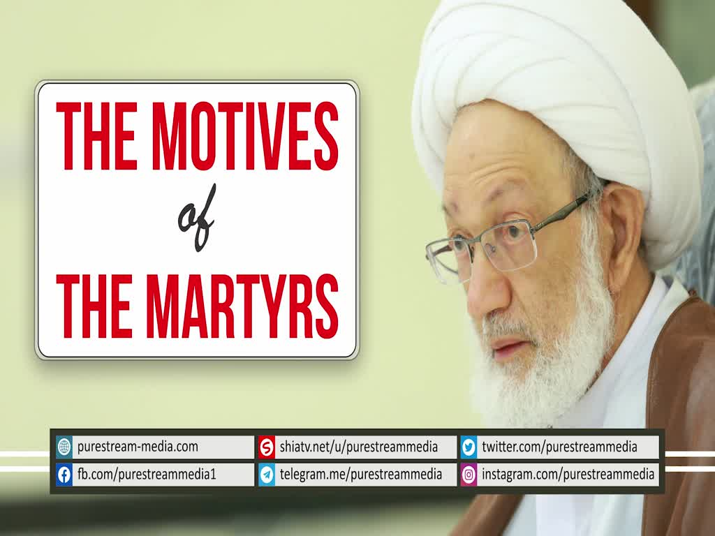 The Motives of the Martyrs | Shaykh Isa Qasem | Arabic Sub English