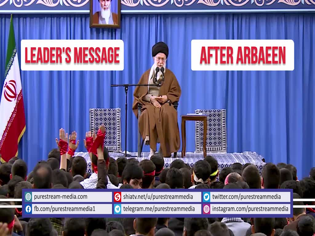 Leader\\'s Message after ARBAEEN | Farsi Sub English