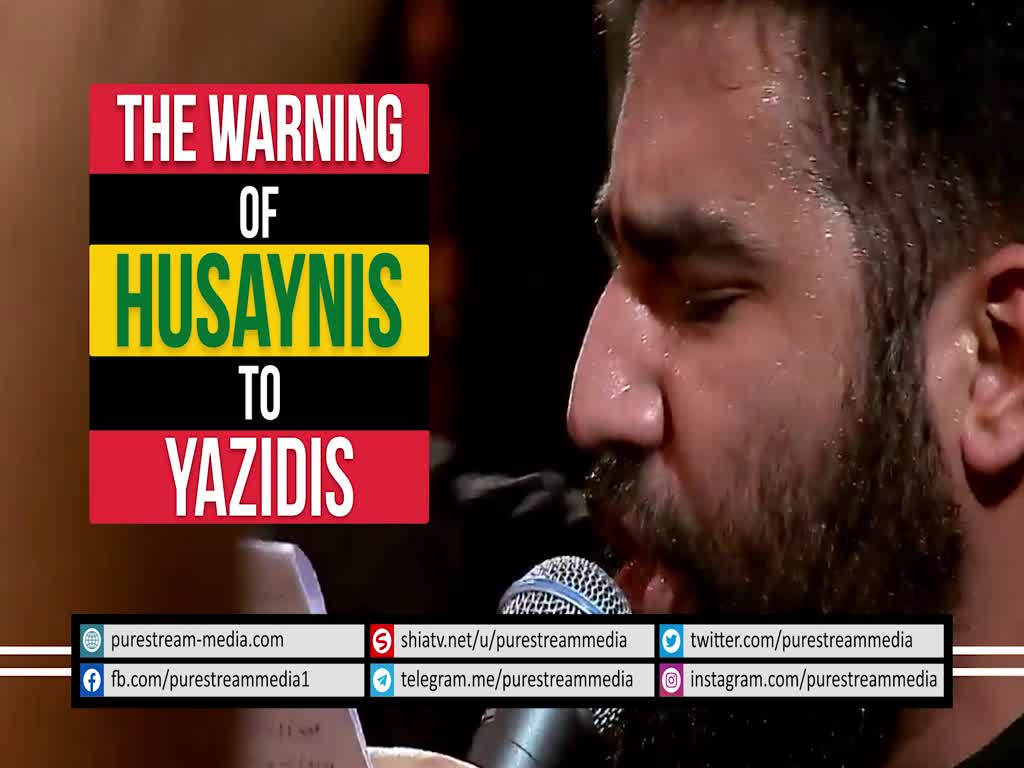 THE WARNING OF HUSAYNIS TO YAZIDIS | Farsi Sub English