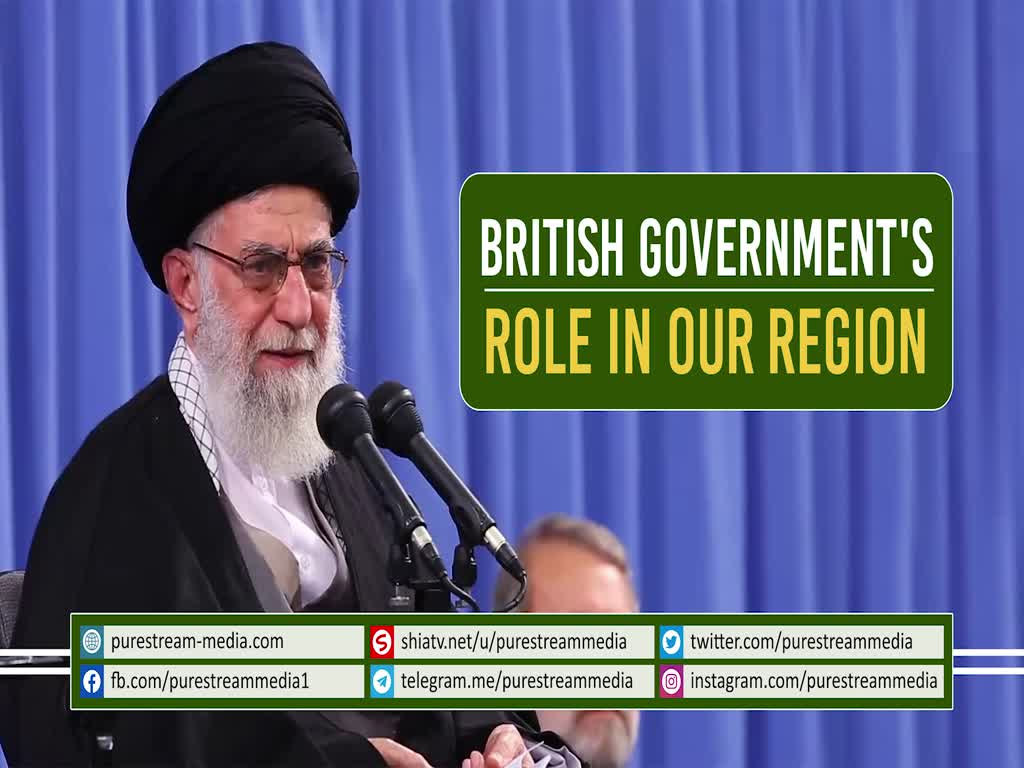 British Government\'s Role in our Region | Leader of the Muslim Ummah | Farsi Sub English