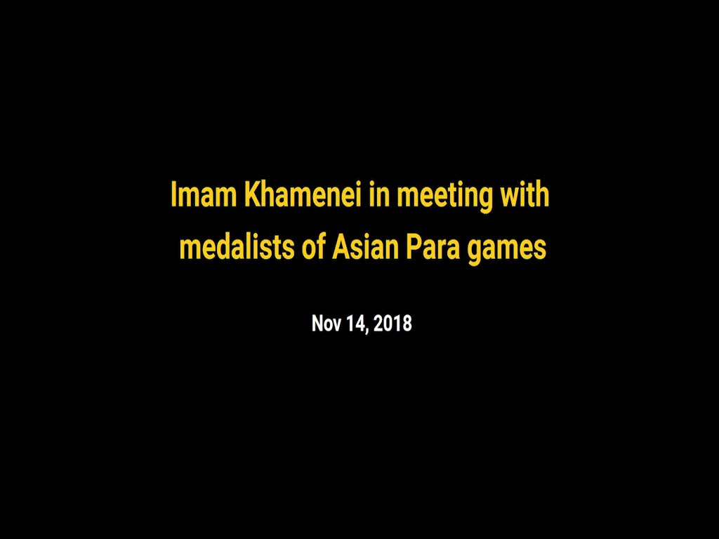 [Clip] Championship by disabled athletes, athletes among disabled war veterans is doubly valuable - Farsi sub English