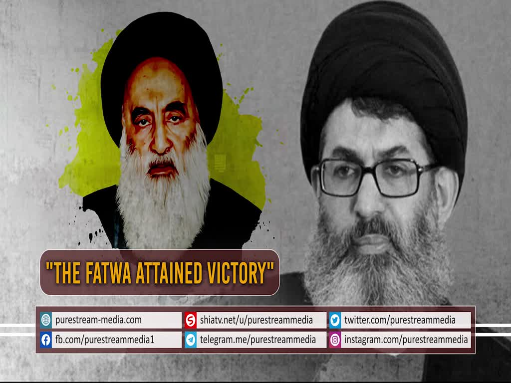 The Fatwa Attained Victory | Sayyid Hashim al-Haidari | Arabic Sub English