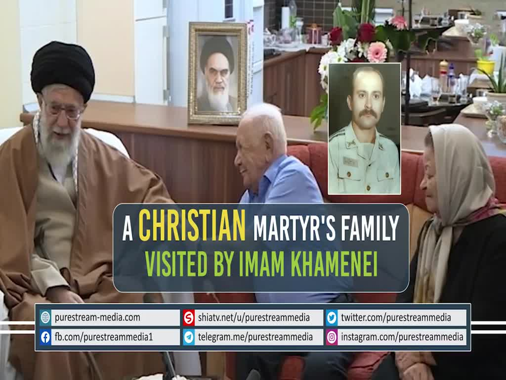 A Christian Martyr\'s Family Visited by Imam Khamenei | Farsi Sub English