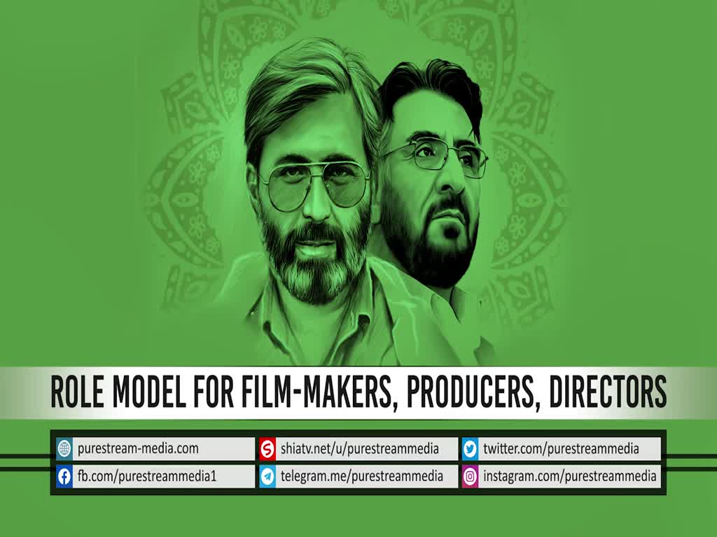 Role Model for Film-Makers, Producers, Directors | Imam Khamenei | Farsi Sub English