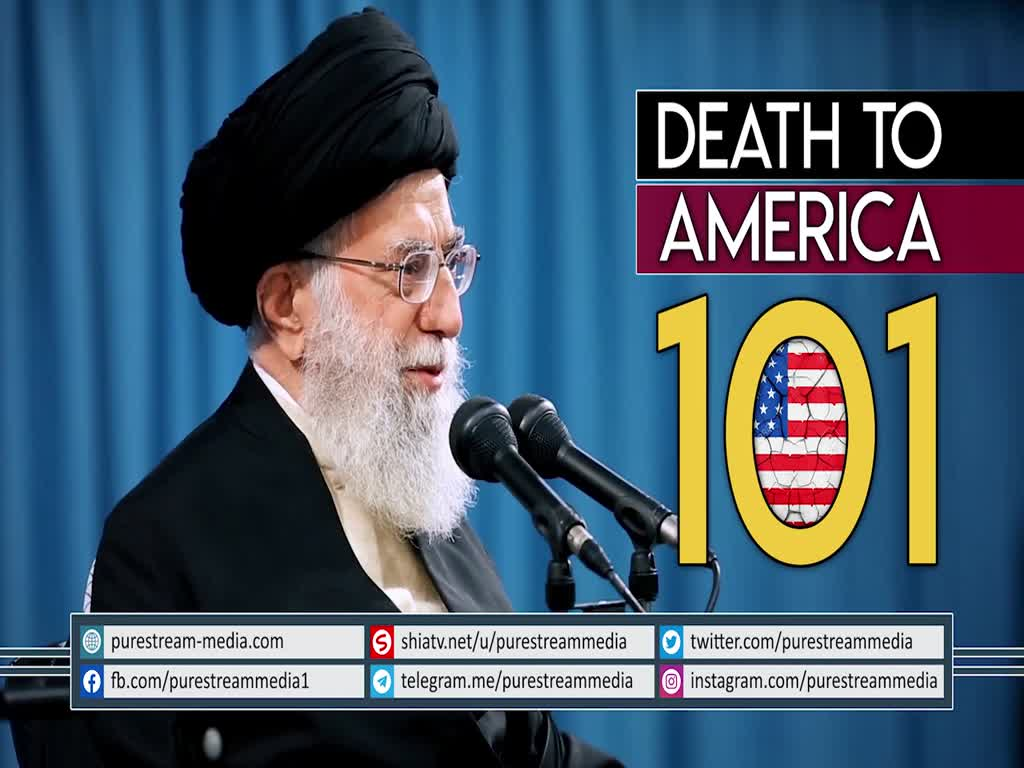 Death To America 101 | Leader of the Muslim Ummah | Farsi Sub English