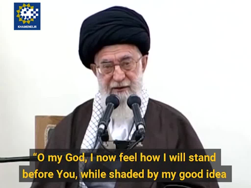 [Clip] An excerpt of Sha'baniyah Invocation, as recited by Ayatollah Khamenei - English