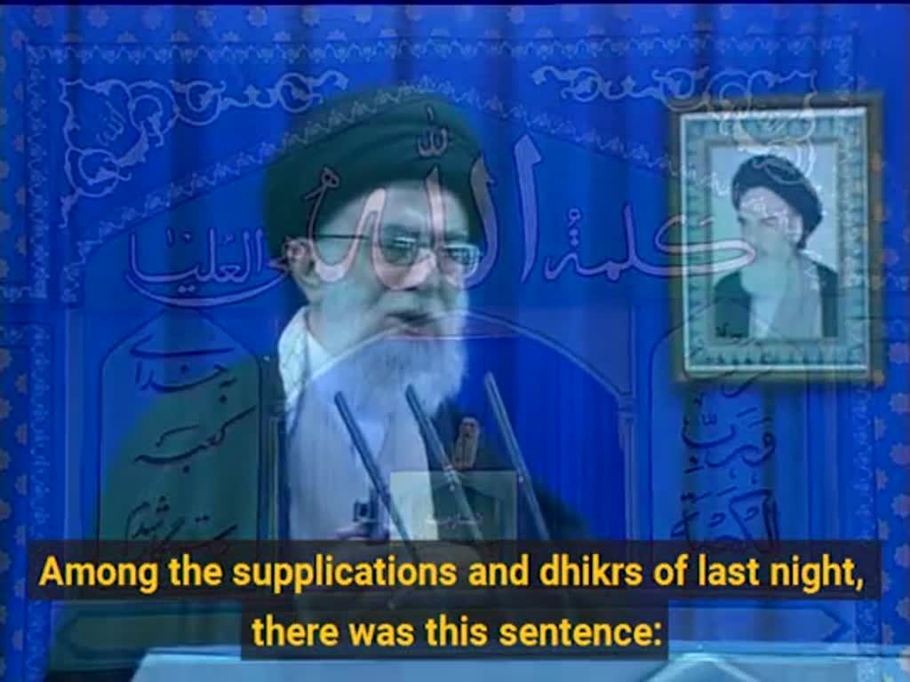 [Clip] Imam Khamenei's account of why Imam Ali was martyred - English
