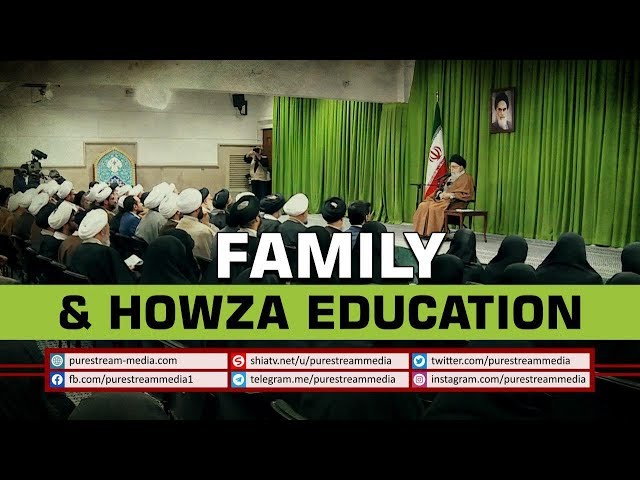 Family & Howza Education | Ayatollah Sayyid Ali Khamenei | Farsi Sub English