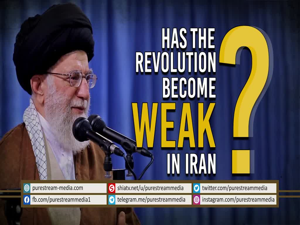 Has the Revolution Become Weak in Iran? | Leader of the Islamic Revolution | Farsi Sub English