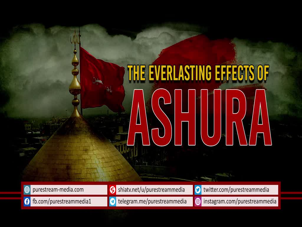 The Everlasting Effects of ASHURA | Imam Sayyid Ali Khamenei | Farsi Sub English