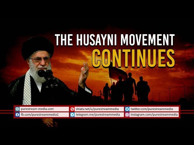 The Husayni Movement Continues   Imam Sayyid Ali Khamenei   Farsi Sub English