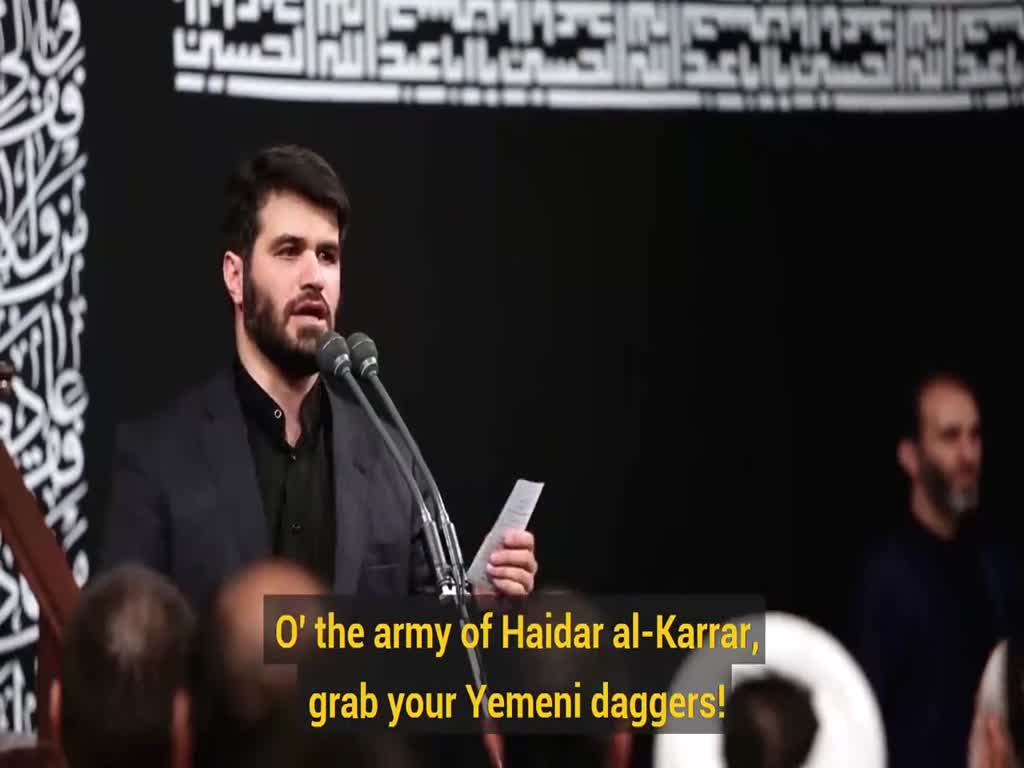 [Clip] O\' the army of Haidar al-Karrar, grab your Yemeni daggers! - Farsi sub English