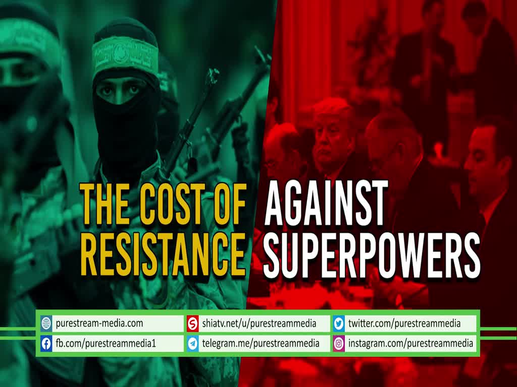The Cost of Resistance Against Superpowers | Farsi Sub English