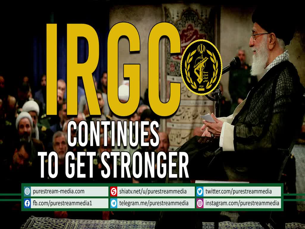 IRGC Continues To Get Stronger | Farsi Sub English