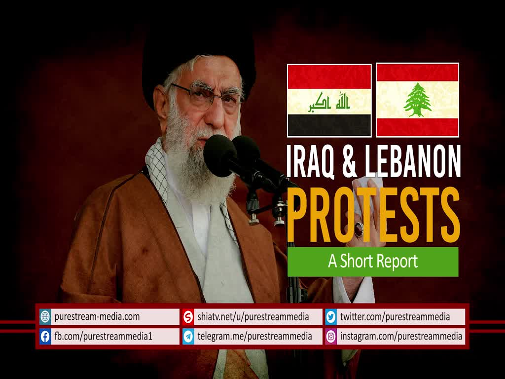 Iraq & Lebanon Protests | A Short Report | Farsi Sub English