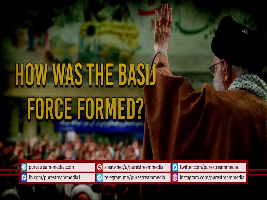 How Was The Basij Force Formed? | Imam Khamenei | Farsi Sub English