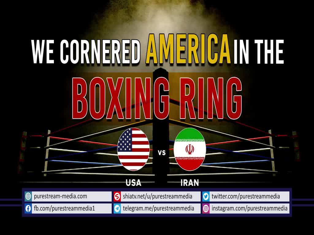 We Cornered America in the Boxing Ring | Imam Khamenei | Farsi Sub English