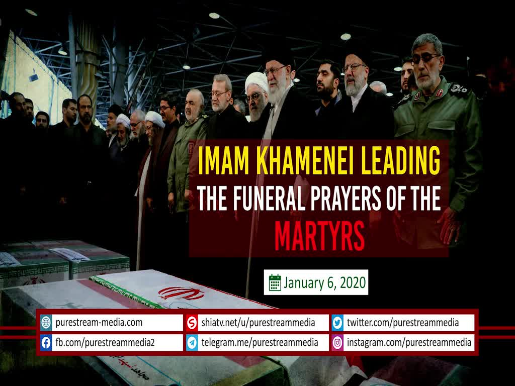 Imam Khamenei Leading the Funeral Prayers of the Martyrs | Arabic Sub English