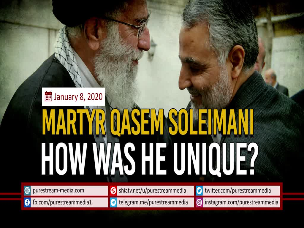 Martyr Qasem Soleimani: How Was He Unique? | Imam Sayyid Ali Khamenei | Farsi Sub English