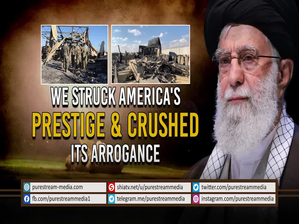We Struck America\'s Prestige & Crushed Its Arrogance | Farsi Sub English