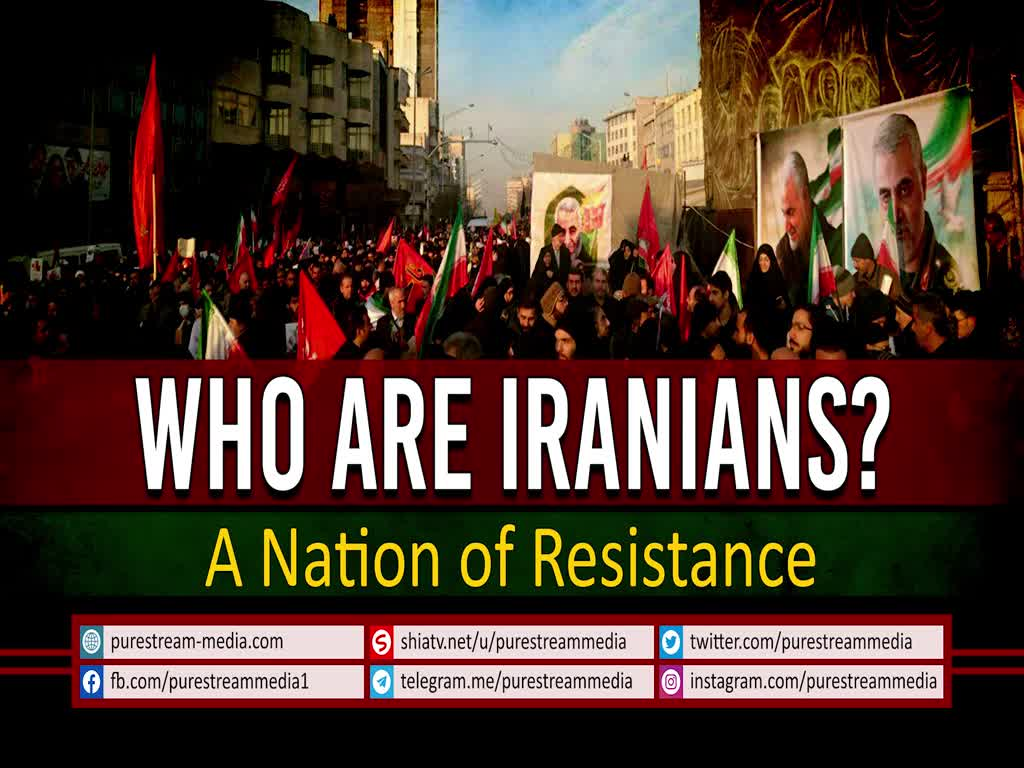 Who Are Iranians? | A Nation of Resistance | Farsi Sub English