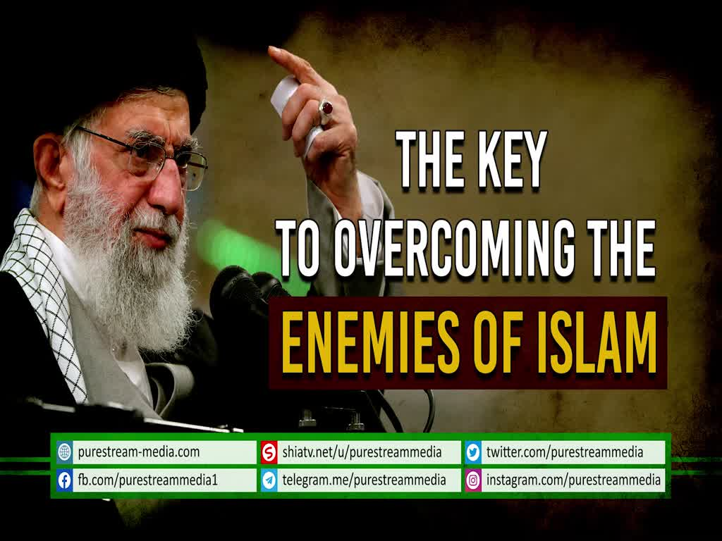 The Key To Overcoming the Enemies of Islam | Leader of the Muslim Ummah | Farsi Sub English