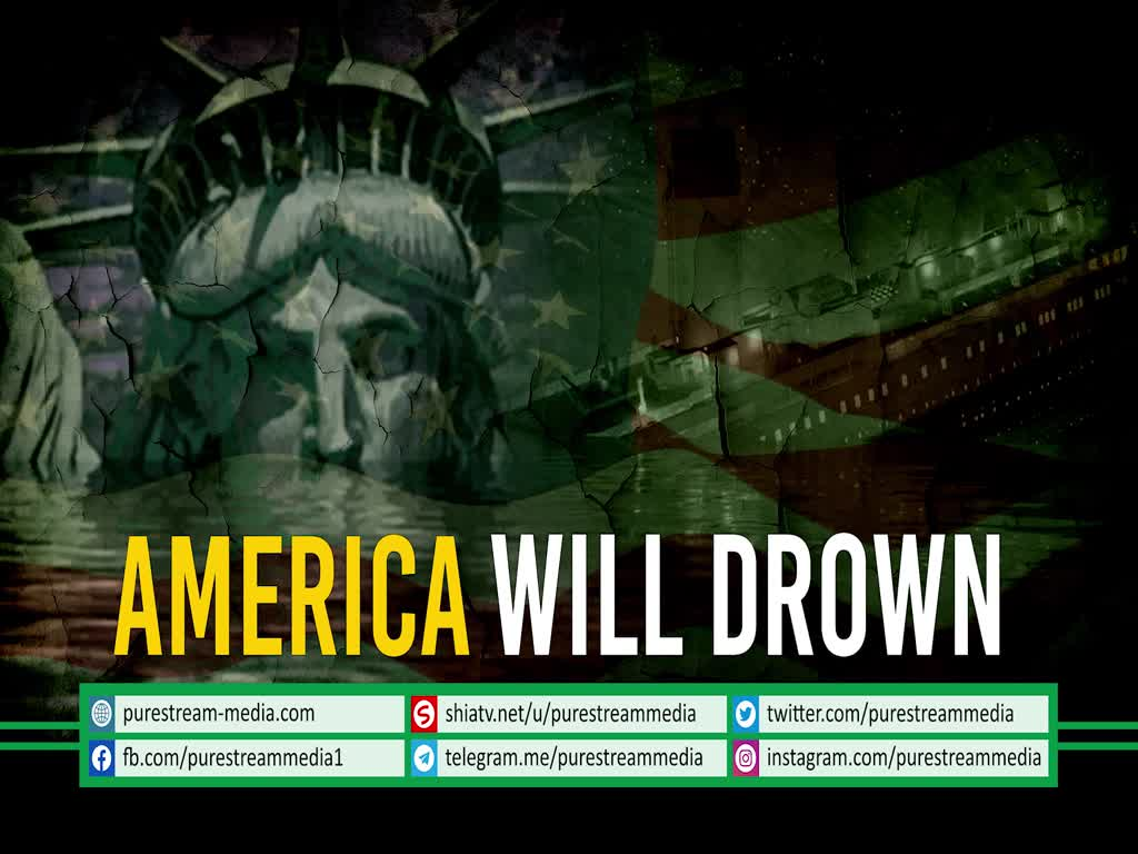 AMERICA WILL DROWN | Imam Sayyid Ali Khamenei | Farsi Sub English