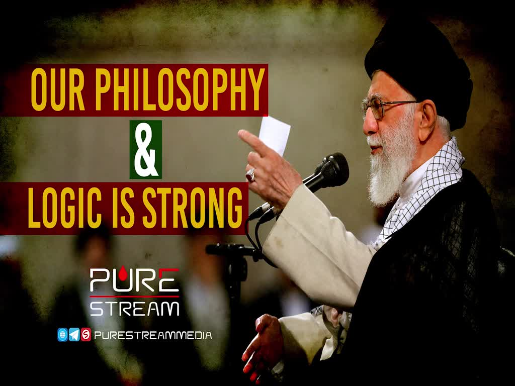 Our Philosophy & Logic Is Strong | Imam Sayyid Ali Khamenei | Farsi Sub English