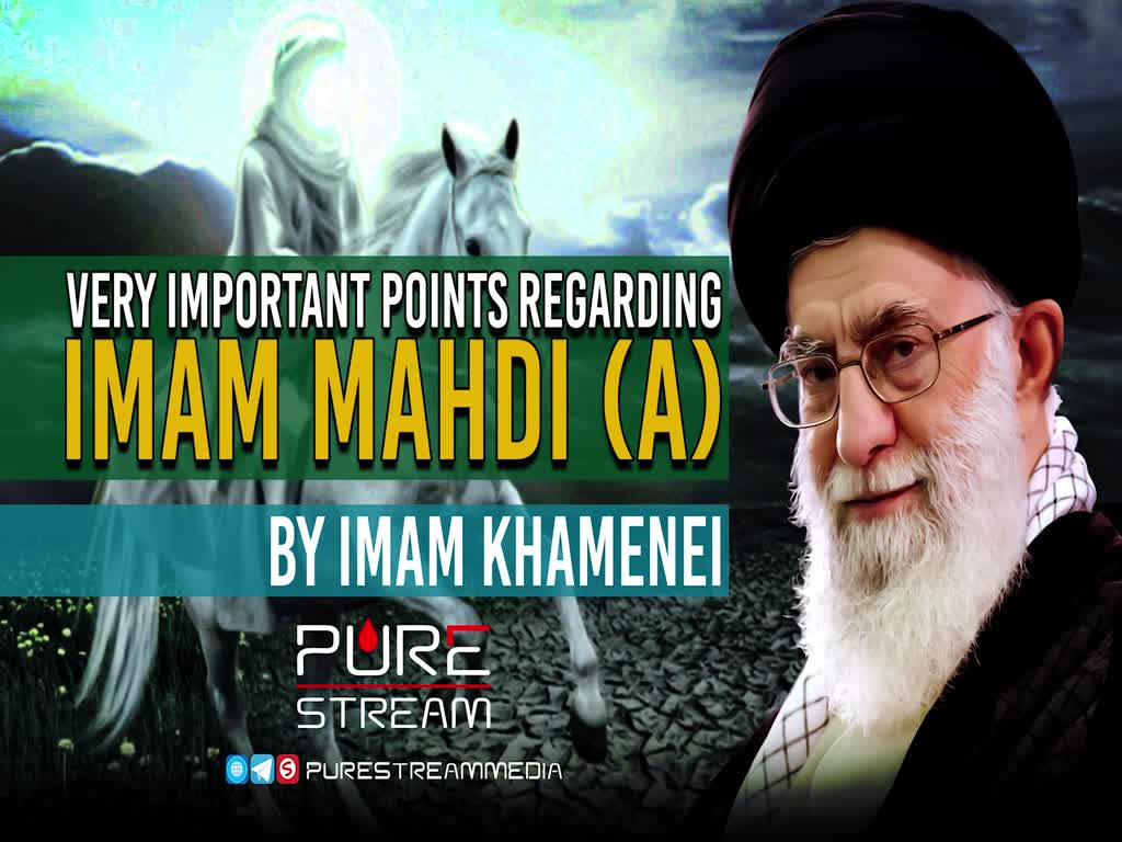VERY IMPORTANT POINTS regarding IMAM MAHDI (A) by Imam Khamenei | Farsi Sub English