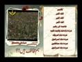 Kalaam e Rahber-e-Moazzam 40-43 Persian Sub Urdu