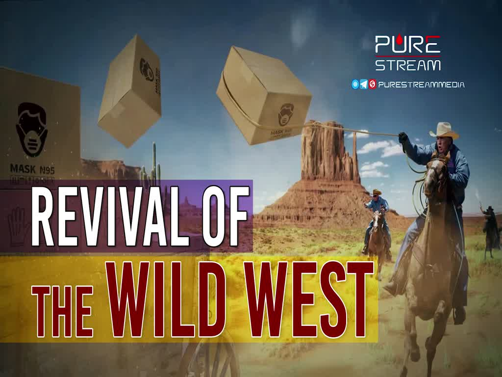 Revival of the Wild West | Leader of the Muslim Ummah | Farsi Sub English