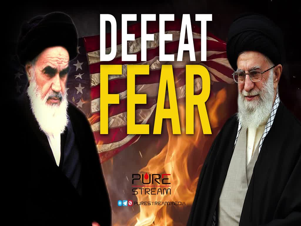 DEFEAT FEAR | Imam Khamenei & Imam Khomeini (R) | Farsi Sub English