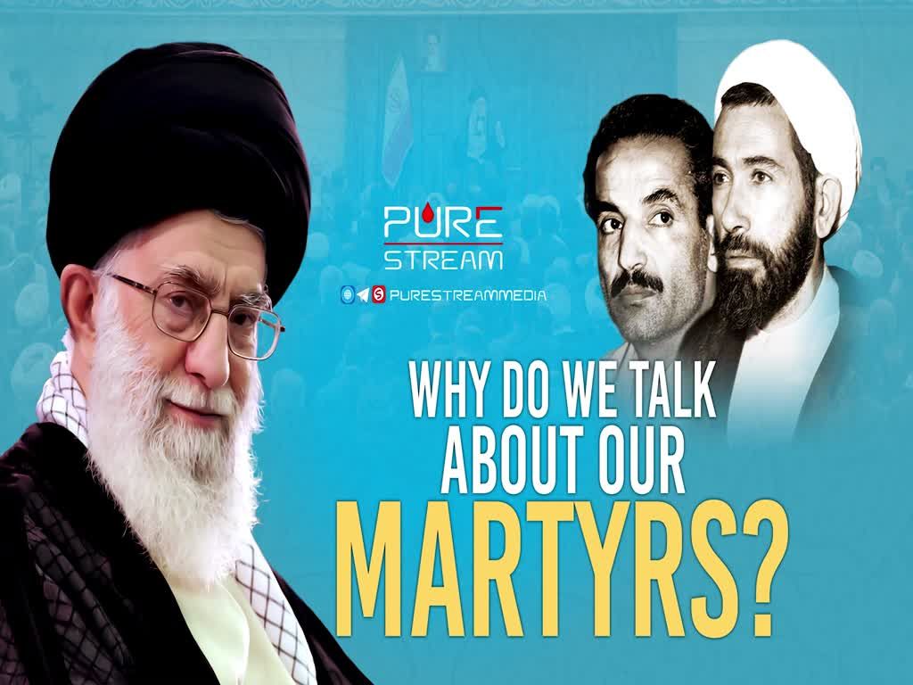 Why Do We Talk About Our Martyrs? | Imam Sayyid Ali Khamenei | Farsi Sub English