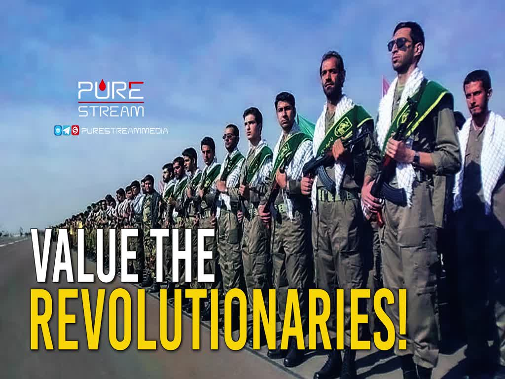 Value The Revolutionaries! | Imam Sayyid Ali Khamenei | English