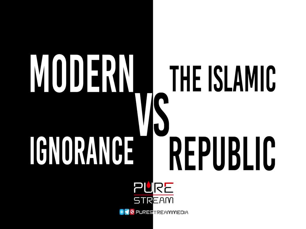 Modern Ignorance VS The Islamic Republic | Imam Sayyid Ali Khamenei | Farsi Sub English