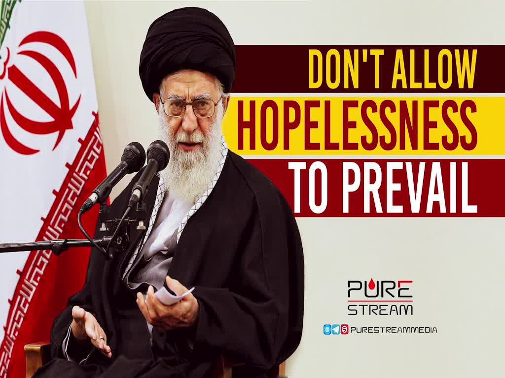 Don\'t Allow Hopelessness To Prevail | Leader of the Muslim Ummah | Farsi Sub English