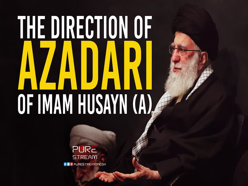 The Direction of Azadari of Imam Husayn (A) | Leader of the Muslim Ummah | Farsi Sub English