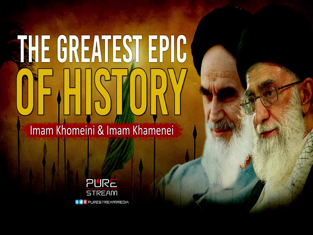 The Greatest Epic Of History | Imam Khomeini & Imam Khamenei | Farsi Sub English